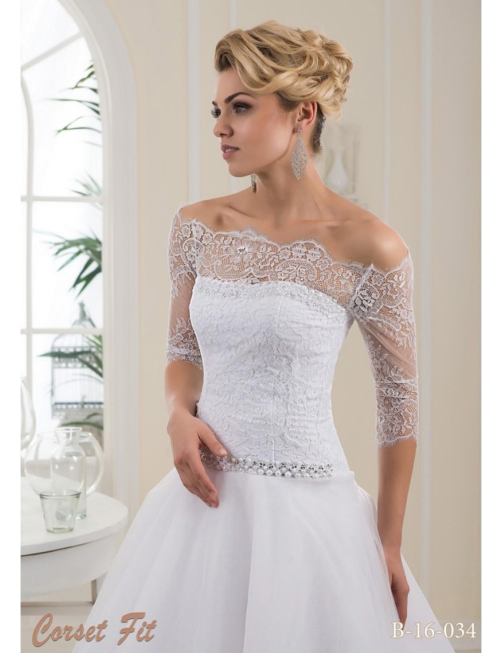 Свадебные прически для платья с рукавами